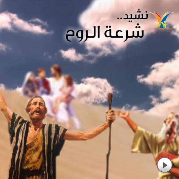 samaa-nasheed
